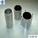 Buy cheap Customized 6000 series extruded thin aluminium tube from wholesalers