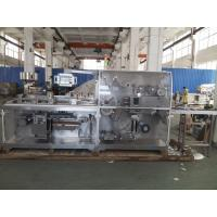 Buy cheap DPB-260 Alu Alu Blister Packing Machine With Servo Motor 2600×800×1700mm from wholesalers