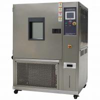 Buy cheap 304 Stainless Steel Environmental Test Chambers , Constant Temperature And Humidity Chamber from wholesalers