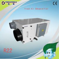 Buy cheap basement use fresh air dryer from wholesalers