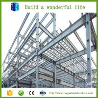 Buy cheap low cost prefabricated steel structure building industrial shed drawing designs from wholesalers