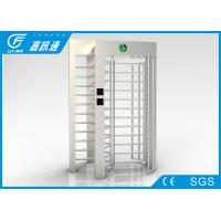 Buy cheap Outdoor Access Control Full Height Turnstile 40persons / Min With Remote Control from wholesalers