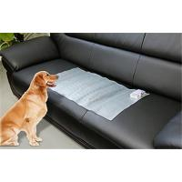 Buy cheap Indoor FLEXIBLE MAT dog training aids convenient storage dog cat training mat from wholesalers