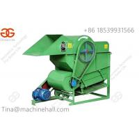 Buy cheap High effiency Peanut picking machine supplier  in factory price from wholesalers