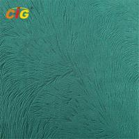 Buy cheap Burnout Pattern Polyester Sofa Upholstery Fabric With TC Material Backing 300gsm product