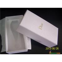 Buy cheap 2013 New Design Customized Paper Gift Box from wholesalers