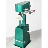 Buy cheap Manual sealing Food Packaging Machines for paper can 30 - 320mm Height from wholesalers