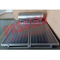 Buy cheap 250L High Efficient Flat Plate Solar Water Heater With Two Collector Galvanized Steel Bracket product