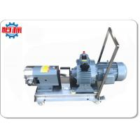 Buy cheap Mechanical Sealing Rotor Lobe Pump Industrial Chemical Circulation Pump from wholesalers