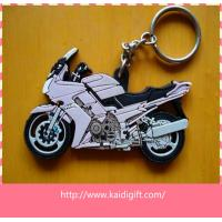 Buy cheap custom PVC key chain promotional key ring from wholesalers
