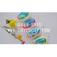 Buy cheap Cangaroo series of toilet soap, four colors, very high quality bathing soap products from wholesalers