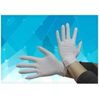 China Elasticity Surgical Hand Gloves , Polythene Disposable Gloves Smooth Surface on sale