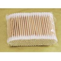 Buy cheap 200zipper Bage Wooden Stick Cotton Swabs for Daily Use from wholesalers