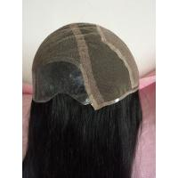 Buy cheap Elegant-wig Quality Virgin Indian Hair Silk Top Full Head Toupees For Black Women from wholesalers