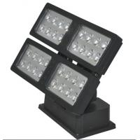 Buy cheap Hot Sale IP65 Waterproof Aluminum LED Flood Light 200W from wholesalers