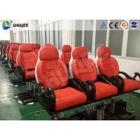 Buy cheap Luxury Mobile Motion Theater Chair 5D / 7D / 9D With Air And Water Spray from wholesalers
