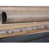 Buy cheap High Frequency Welded Carbon Steel Seamless Pipes , Mild Steel Round Tube from wholesalers