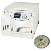 Buy cheap Low Noise Micro Hematocrit Centrifuge BT12 / Blood Centrifuge Machine For Laboratory from wholesalers