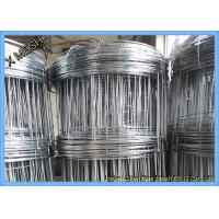 Buy cheap Heavy Duty Metal Wire Mesh Sheets , High Tensile Fabric Mesh Screen Field Fencing from wholesalers