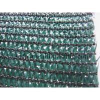Buy cheap HDPE Sun Shade Net for agriculture protection from wholesalers