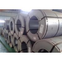 Buy cheap cold rolled steel coil buyer from wholesalers