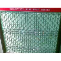 Buy cheap Diamond hole SS316 Flexi-woven Decorative Architectural mesh fabric for facade wall from wholesalers
