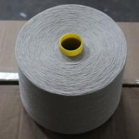 Buy cheap Natural Color 55% Linen 45% Cotton Blended Yarn 30Ne for Weaving and Knitting from wholesalers
