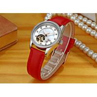 Buy cheap Fashion leather lady watch from wholesalers
