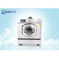 Buy cheap Industrial Fabric Cloth Washing Machine And Dryer Strong Dehydration Power For Commercial from wholesalers