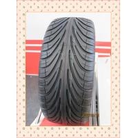 Buy cheap 175/70R13 Chinese tires for car from wholesalers