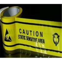 Buy cheap ESD Aisel Marking Tape from wholesalers
