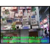 Buy cheap canton fair-01 from wholesalers