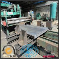 Buy cheap Shipbuilding Mild Hot Rolled Steel Plate Thickness 4 - 150MM With 2000mm Width from wholesalers