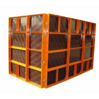 Buy cheap euro formwork from wholesalers