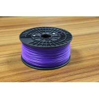Buy cheap Purple 1.75MM Plastic Filament PLA / Reprap Plastic Filament Grade A from wholesalers