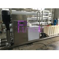 Buy cheap 12000LPH Auto Water Purifier Systems , water ro system UV Qzone Mixing Tower from wholesalers