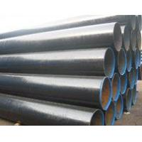 Sell API 5L X70 Line Pipe