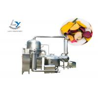 Buy cheap Vacuum Automatic Chips Making Machine For Vegetable / Fruit High Efficiency from wholesalers