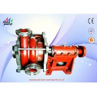 Buy cheap Horizontal One / Two Phase Volute Filter Press Feed Pump Anti Wear High Efficiency from wholesalers