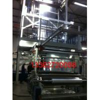 Buy cheap Three Layer Rotary Die PE Blown Film Machine Multiple Extrusion Type from wholesalers