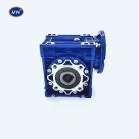 Buy cheap Different Ration Worm Transmission Gearbox Reducer from wholesalers