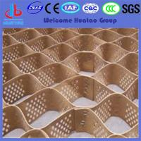 Buy cheap smooth surface/textured surface/PP /HDPE geocell product