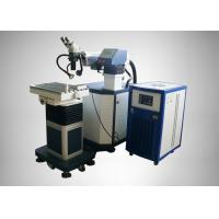 Buy cheap Mould Laser Spot Laser Welding Machinery Stainless Steel Auto Parts from wholesalers
