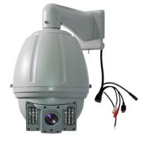 Buy cheap 2.0 Megapixels HD Internal IP CCTV Camera ONVIF 20X Optical Zoom Infrared Webcam Camera from wholesalers