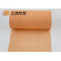 Buy cheap Cleaning Cloth, Printed Nonwoven Fabric Wipe from wholesalers