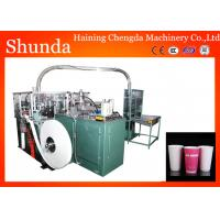 Buy cheap High Speed Automatic Cup Making Machine With Switzerland Hot Air System from wholesalers