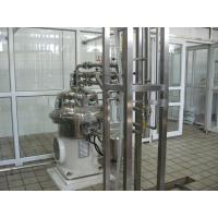 Buy cheap Complete Ice Cream Processing Plant  Milk Processing Line , Milk Processing Machine from wholesalers