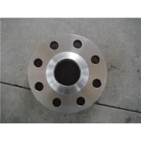 Buy cheap Inconel 783 UNS R30783 WN SO Blind flange forging disc ring from wholesalers