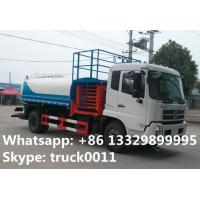 Buy cheap Dongfeng Tianjin Water tank with hydraulic aerial working platform, high altitude operation truck with water tank from wholesalers