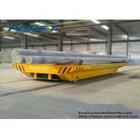 Buy cheap Electrical Railway Transfered Cart battery operated material handling equipment Utility from wholesalers